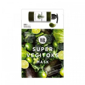 Wonder Bath  Super Vegitoks Mask Green