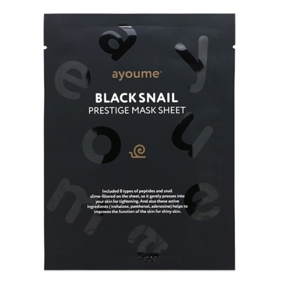 Ayoume Black Snail Prestige Mask Sheet