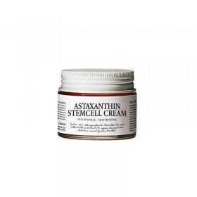 GRAYMELIN ASTAXANTHIN STEMCELL FACE CREAM