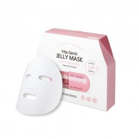 Banobagi Vita Genic Jelly Mask Pore Tightening