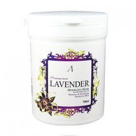 Anskin Lavender Modeling Mask