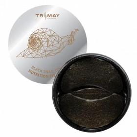 Trimay Black Snail Gold Nutrition Eye Patch