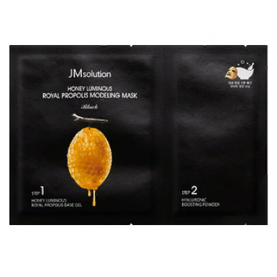 JMSolition Honey Luminous Royal Propolis Modeling Mask