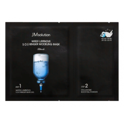 JMSolution Water Luminous S.O.S Ringer Modeling Mask