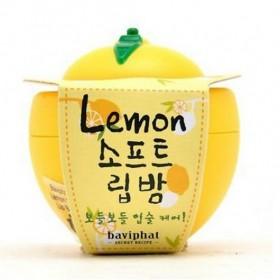 Urban Dollkiss Lemon Whitening Sleeping Pаck