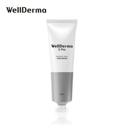 WellDerma G Plus Propose Rose Hand Cream